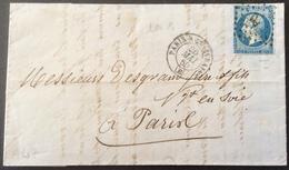 A47 Ambulant PQ Paris à Quievrain «B » 26/5/1860 « Ogez Et Vasseur à Amiens » T14 - Marcophilie (Lettres)