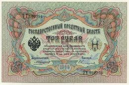 RUSSIA 1905  3 Rub. (Konshin/Ovchinnikov) AUNC  P9a - Russia