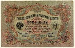 RUSSIA 1905  3 Rub. (Konshin/Afanasiev) VF  P9a - Russia