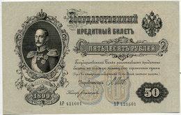 RUSSIA 1899  50 Rub. (Shipov/Bogatyrev) AUNC  P8d - Russie