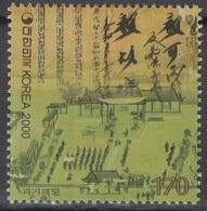 South Korea KPCC1566 Millennium, Koryo Dynasty, Imperial Examination, Millénaire - Histoire
