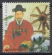 South Korea KPCC1570 Millennium, Koryo Dynasty, Mun Ik-jom, Cotton Plants, Spinning Wheel, Millénaire - Textile