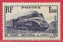 France N°340 1F50 Outremer 1937 ** - Neufs