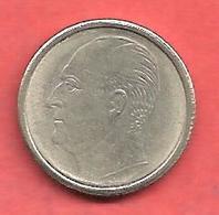 25 Ore , NORVEGE , Cupro-Nickel , 1969 , N° KM # 407 - Norvège