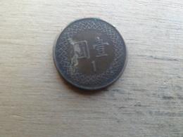 Taiwan  1  Yuan  1981  (70)  Y 551 - Taiwán