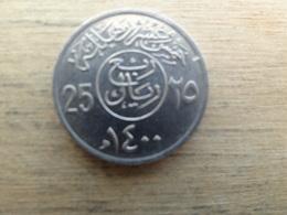 Arabie Saoudite  25  Halala  1400  Km 55 - Arabia Saudita