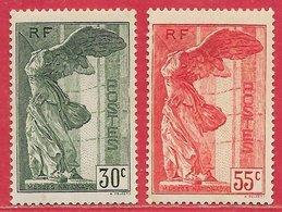 France N°354 30c Vert & N°355 55c Rouge Samothrace 1937 * - France