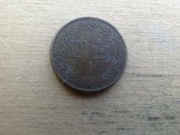 Taiwan  1  Yuan  1983  (72)  Y 551 - Taiwan