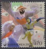 South Korea KPCC1579 Millennium, Early Joseon Dynasty, Sandae-nori Mask Dance Drama, Millénaire - Danse