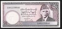 PAKISTAN   P40   50  RUPEES   1985 Urdu Text Line B    UNC. - Pakistan