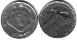 Algérie - Série Animaux - Dromadaire - Dromedary - Pièce De 2.00 DA 1999/1420. - Algeria