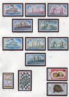 11273  CONGO  Collection Vendue Par Page  PA 217/21, 227/30,233,234/5,237 **   1976  TB/TTB - Collections