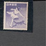 JAPAN1949:Michel432mnh** - Ungebraucht