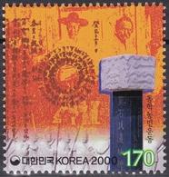 South Korea KPCC1587 Millennium, Late Joseon Dynasty, Donghak Peasant Uprsing Memorial Hall, Millénaire - Histoire