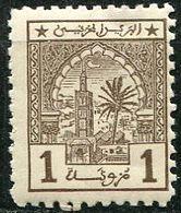 Maroc, Postes Chérifiennes, N° 09** Y Et T, 9 - Maroc (1891-1956)