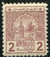 Maroc, Postes Chérifiennes, N° 10** Y Et T - Maroc (1891-1956)