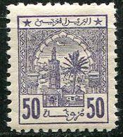 Maroc, Postes Chérifiennes, N° 14** Y Et T - Maroc (1891-1956)