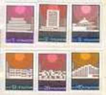 1972   ARCHITECTURE - Hotels    6v.-MNH  Bulgaria / Bulgarie - Hôtellerie - Horeca