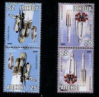 Europa CEPT Abkhazie - Abchasien - Abkhazia - Géorgie 2009 Y&T N°(1) - Michel N°(?) *** - Tête Bèche - Europa-CEPT