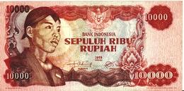 INDONESIA P. 112a 10000 R 1968 VF - Indonésie