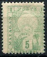 Maroc, Postes Locales, N° 046** Y Et T, 46 - Maroc (1891-1956)