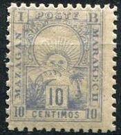Maroc, Postes Locales, N° 047b** Y Et T, 47b - Maroc (1891-1956)