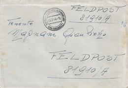 Riva Trento Gardasee 1944 Dienstpost Alpenvorland Feldpost 81910 Stab III Italienisches Artillerie-Regiment 1 - Allemagne