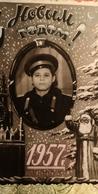 Happy New Year. Soviet Artel Postcard  - OLD USSR PC 1957  - Woman Policeman  - Militia - Gendarme - Police - Gendarmerie