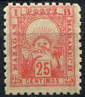 Maroc, Postes Locales, N° 049** Y Et T, 49 - Maroc (1891-1956)