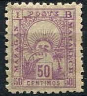 Maroc, Postes Locales, N° 050** Y Et T, 50 - Maroc (1891-1956)