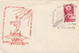 GREAT SOVIET REVOLUTION ANNIVERSARY, SPECIAL COVER, 1961, ROMANIA - 1948-.... Républiques