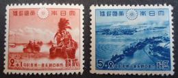 337/338 Mn* - 1926-89 Empereur Hirohito (Ere Showa)
