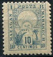 Maroc, Postes Locales, N° 047** Y Et T, 47 - Maroc (1891-1956)