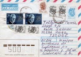 Belarus-Israel Provisional, Inflation Uprated USSR Postal Stationery Cover I - Belarus