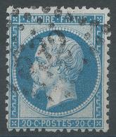 Lot N°46093  Variété/n°22, Oblit GC 532 Bordeaux, Gironde (32), Filets EST Et OUEST, Fond Ligné Vertical - 1862 Napoléon III.