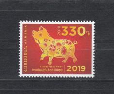 Armenia Armenien MNH** 2018 Year Of The Pig China Horoskop Mi 1098 - Chines. Neujahr