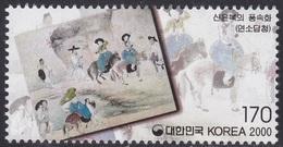 South Korea KPCC1605 Millennium, Joseon Dynasty, Painting, Spring Outing, Sin Yun-bok, Millénaire, Peinture - Arts