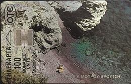 Paco \ GRECIA \ Chip OTE X0225 B \ The Island Of Amorgos \ Usata - Greece