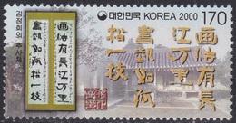 South Korea KPCC1606 Millennium, Joseon Dynasty, Chusa-style Calligraphy, Kim Jeong-hui, Millénaire - Arts