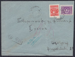 Yugoslavia 1949 R-letter Franked With Definitive And Official Stamp - 1945-1992 Socialist Federal Republic Of Yugoslavia