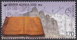 South Korea KPCC1607 Millennium, Joseon Dynasty, Beacon Lighthouse, Architecture, Millénaire - Architecture