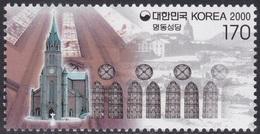 South Korea KPCC1608 Millennium, Myeongdong Cathedral, Architecture, Millénaire, Cathédrale - Eglises Et Cathédrales