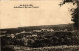 CPA Ra El Ma Seule Mine De Mercure Francaise ALGERIE (749277) - Other Cities
