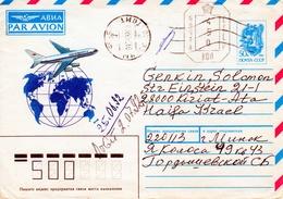 Belarus-Israel 1992 Provisional, Inflation Uprated USSR Postal Stationery Cover II - Belarus