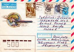 Belarus-Israel 1992 Provisional, Inflation Uprated USSR Postal Stationery Cover III - Belarus