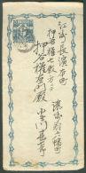 Enveloppe 1 Sen Bleu, Obl. Locale  - 9525 - Entiers Postaux