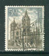 ESPAGNE- Y&T N°1775- Oblitéré (cathédrale) - Eglises Et Cathédrales