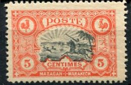 Maroc, Postes Locales, N° 062** Y Et T, 62 - Maroc (1891-1956)
