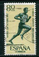 ESPAGNE- Y&T N°1122- Oblitéré - Athlétisme