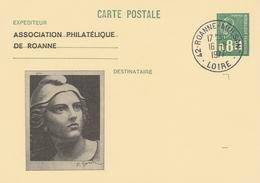 ENTIER 0.80 BEQUET Repiqué MARIANNE GANDON Par L'APR - Oblit. ROANNE 16.11.77 - Entiers Postaux